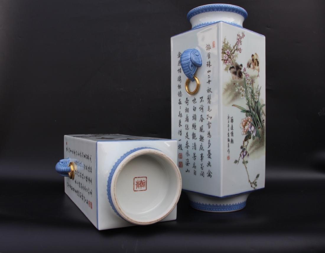 Pair Marked Yu Hanqing Famille Rose Vase - 6