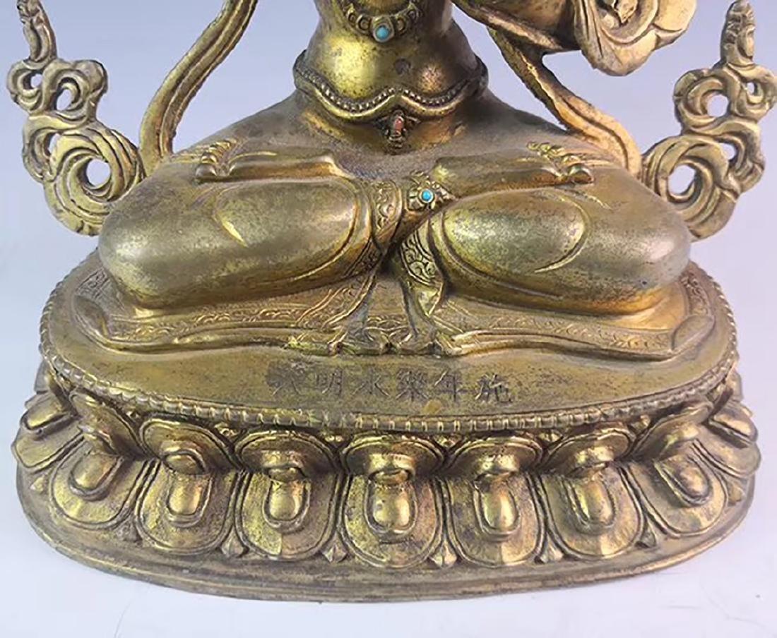 Yongle Marked Gilt-Bronze Figure of Buddha - 5
