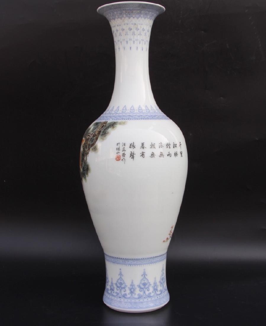 Wang Kunrong Famille Rose Vase - 2