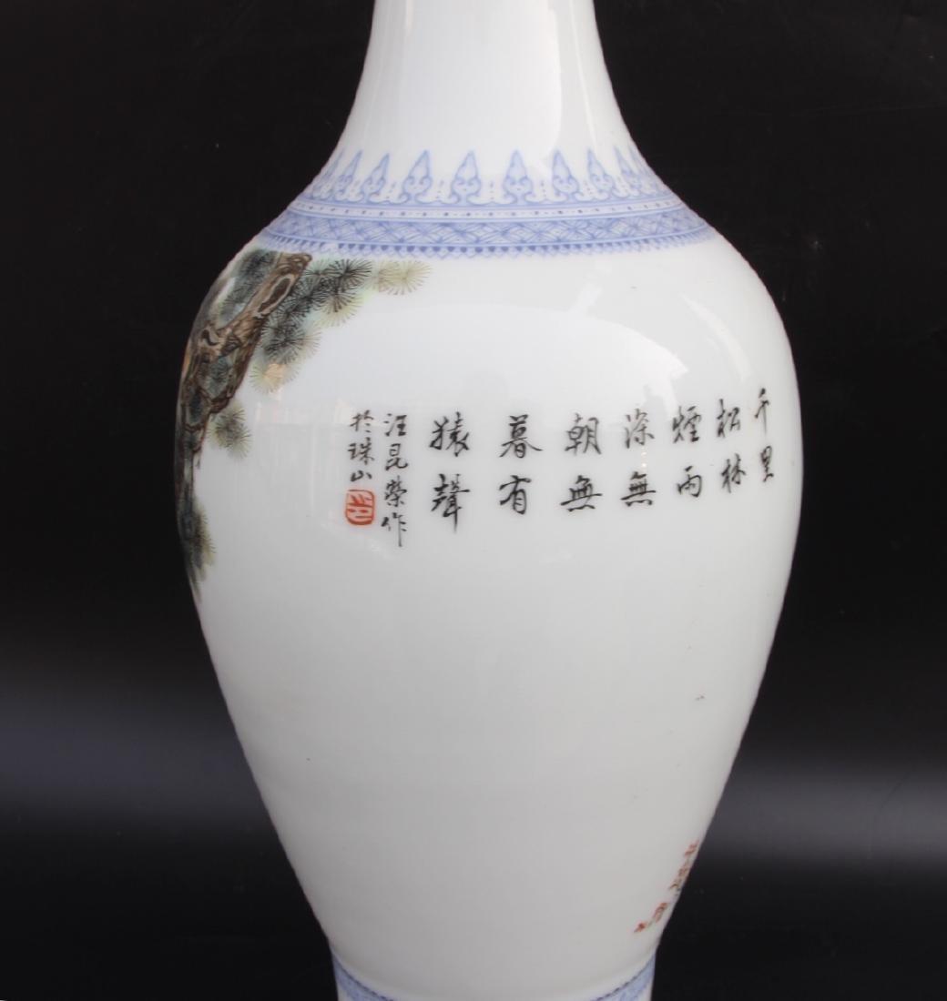 Wang Kunrong Famille Rose Vase - 3