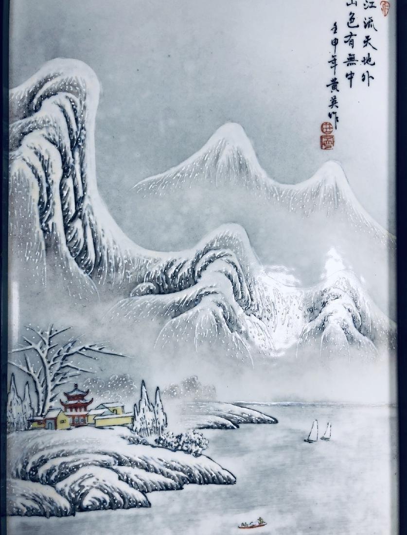4 Huang Ying Famille Rose 'Snow' Screens - 2