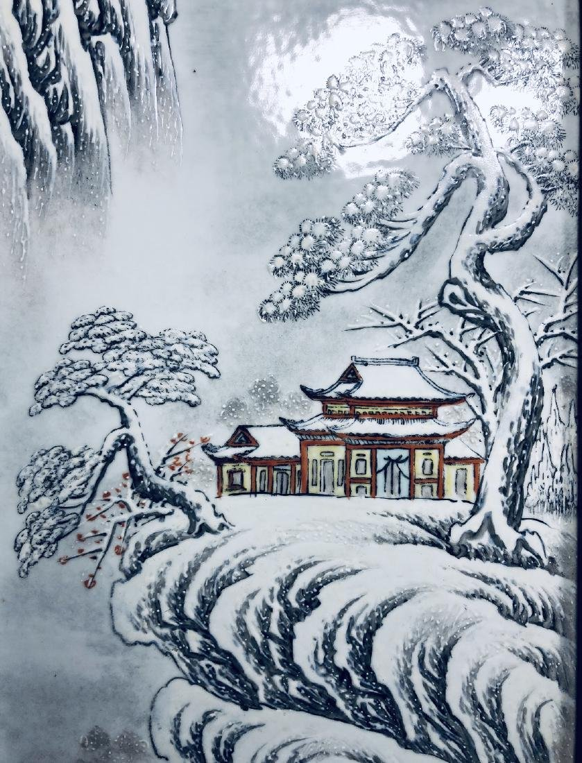4 Huang Ying Famille Rose 'Snow' Screens - 3