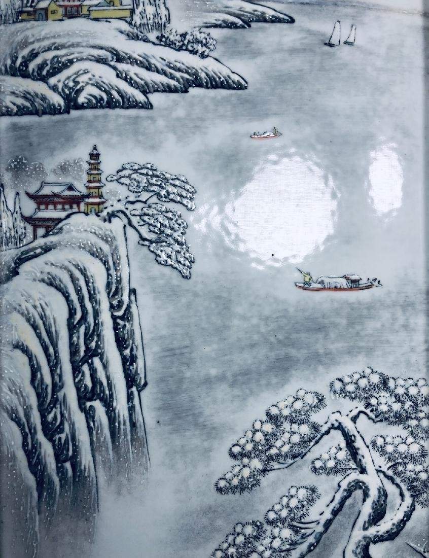 4 Huang Ying Famille Rose 'Snow' Screens - 4