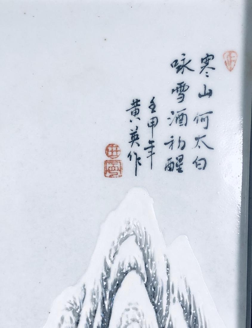 4 Huang Ying Famille Rose 'Snow' Screens - 5