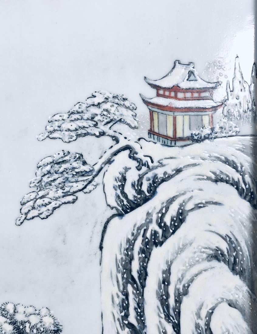 4 Huang Ying Famille Rose 'Snow' Screens - 6