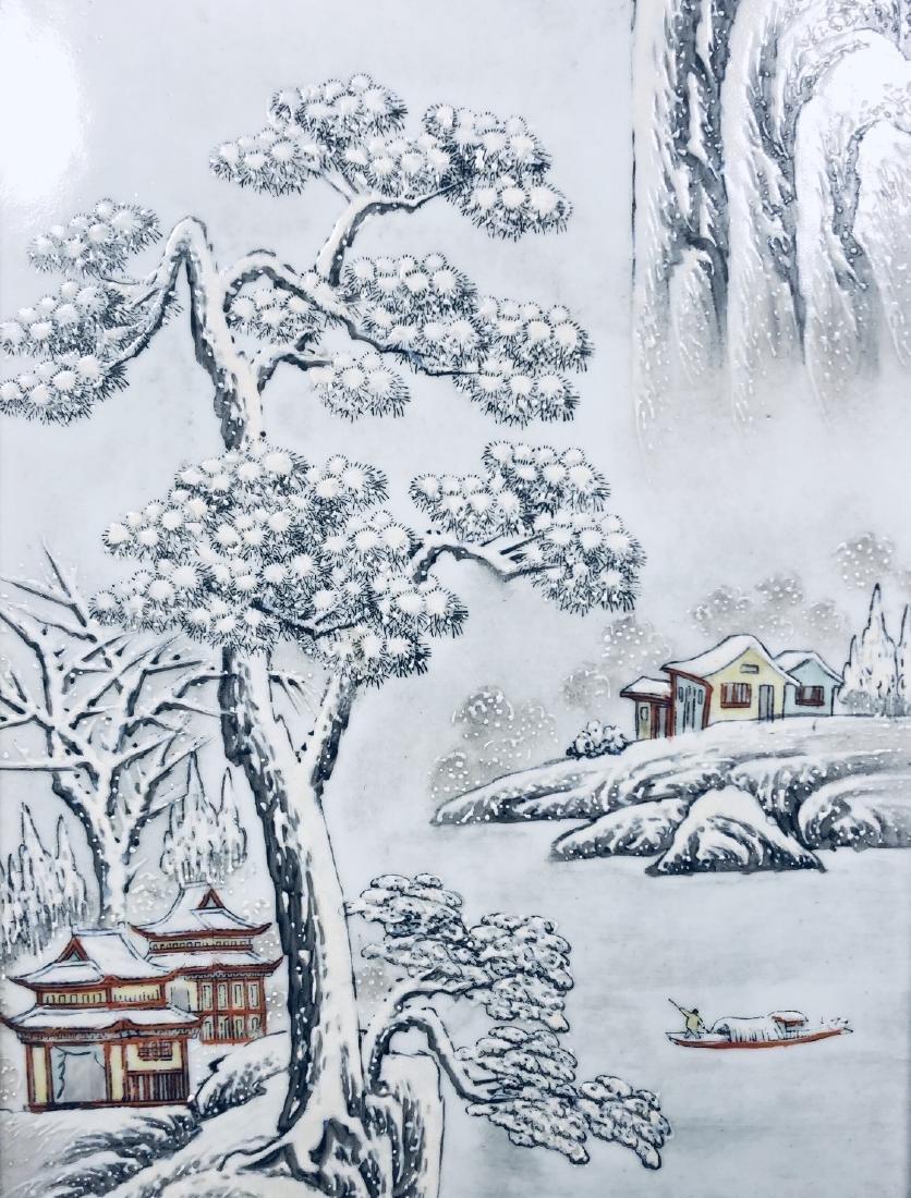 4 Huang Ying Famille Rose 'Snow' Screens - 7