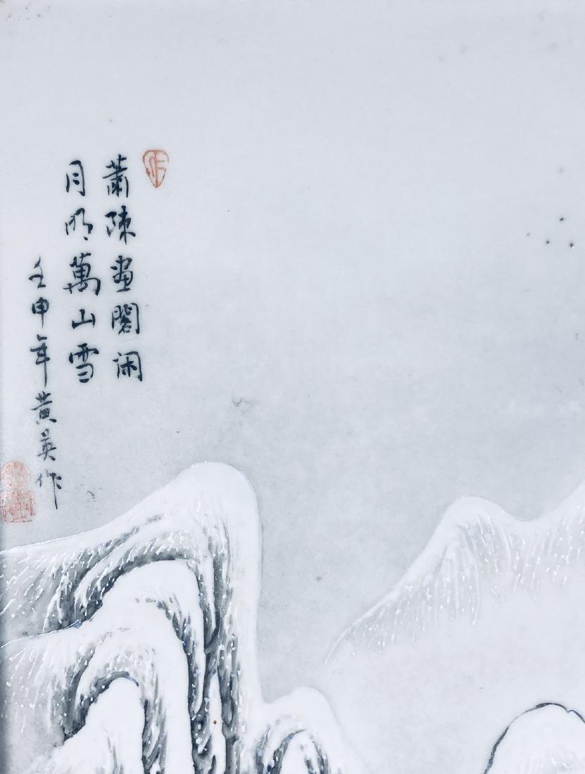 4 Huang Ying Famille Rose 'Snow' Screens - 8