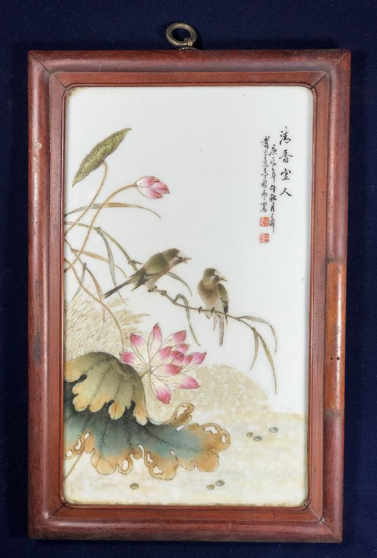 Cheng Yiting Famille Rose 'Flower and Bird' Screen