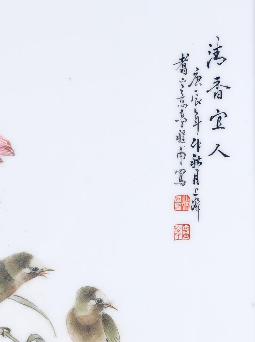 Cheng Yiting Famille Rose 'Flower and Bird' Screen - 2
