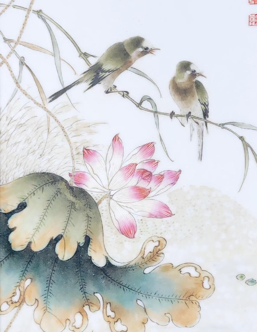 Cheng Yiting Famille Rose 'Flower and Bird' Screen - 3
