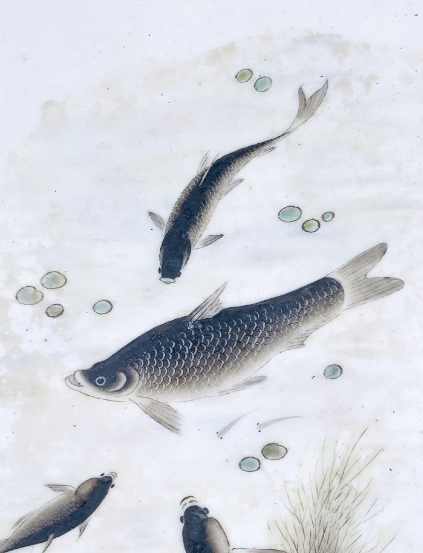 Deng Bishan Famille Rose 'Fish' Screen - 4