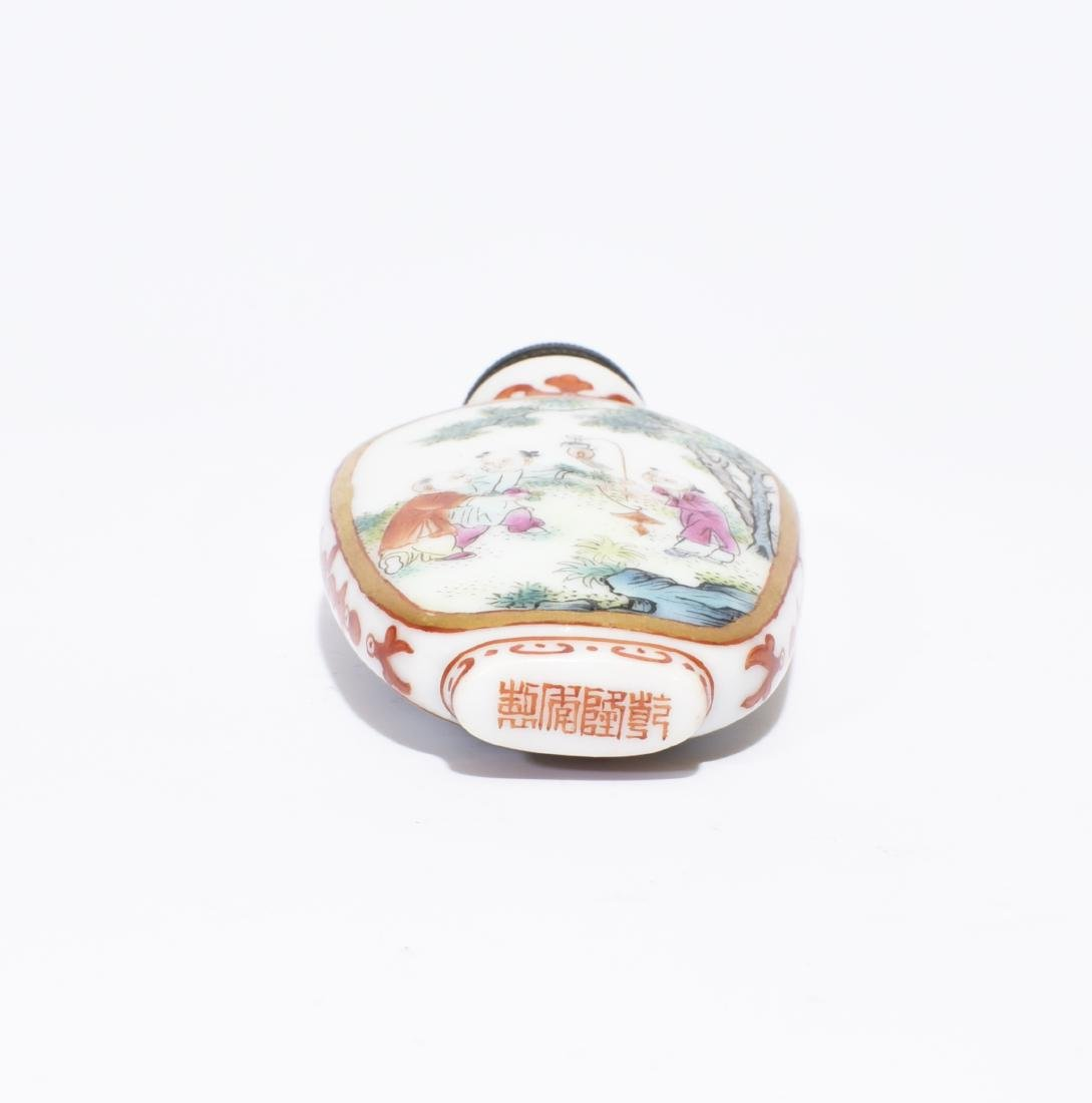 Qianlong Marked Enamelled Glass Snuff Bottle - 5