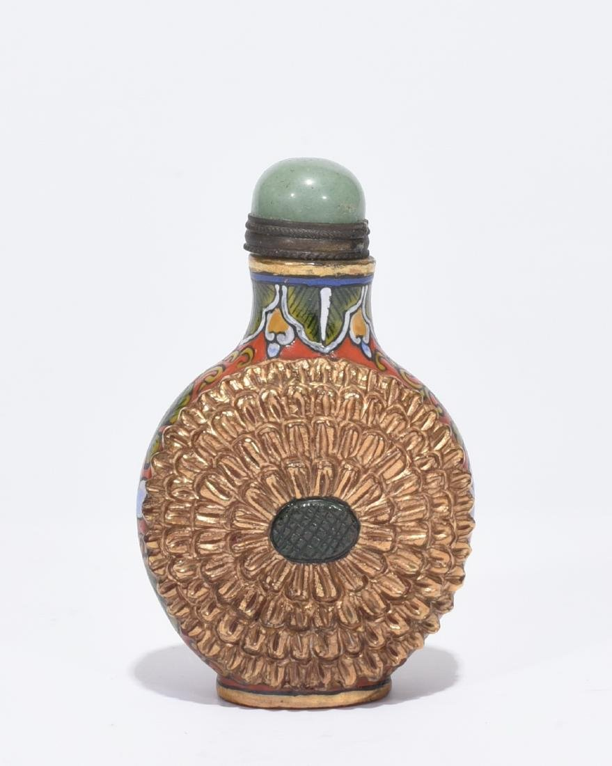 Jiaqing Marked Gilt Glass Snuff Bottle