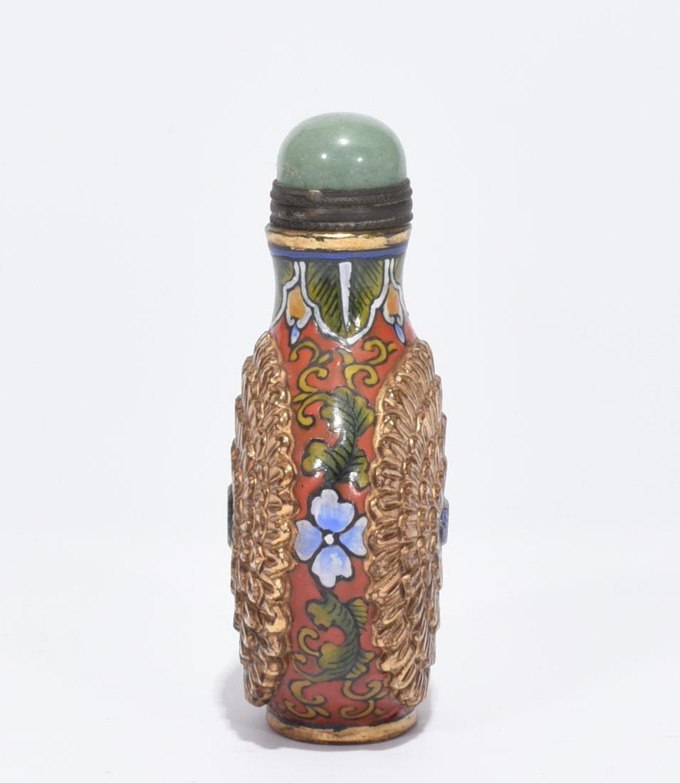 Jiaqing Marked Gilt Glass Snuff Bottle - 4