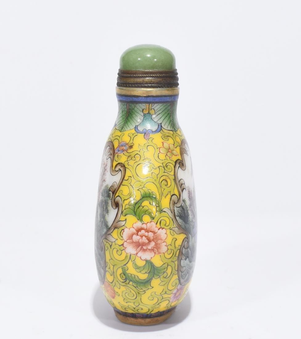 Qianlong Marked Enamelled Snuff Bottle - 2