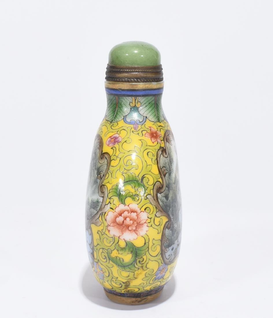 Qianlong Marked Enamelled Snuff Bottle - 4