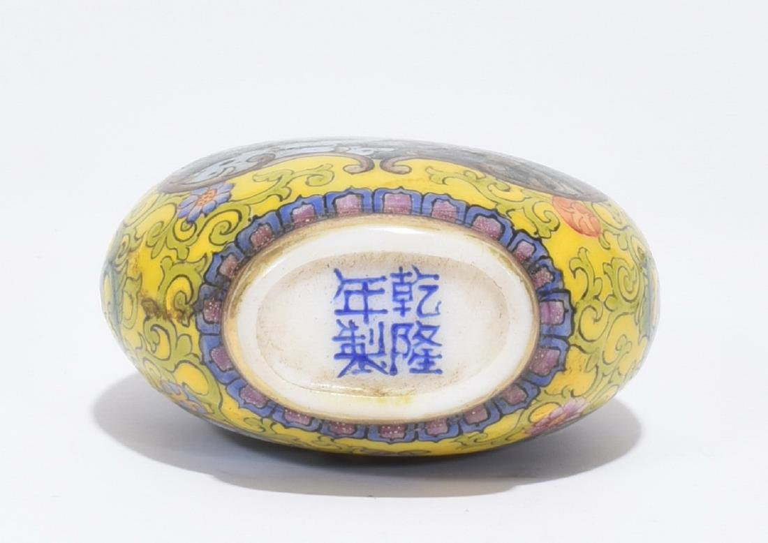 Qianlong Marked Enamelled Snuff Bottle - 5