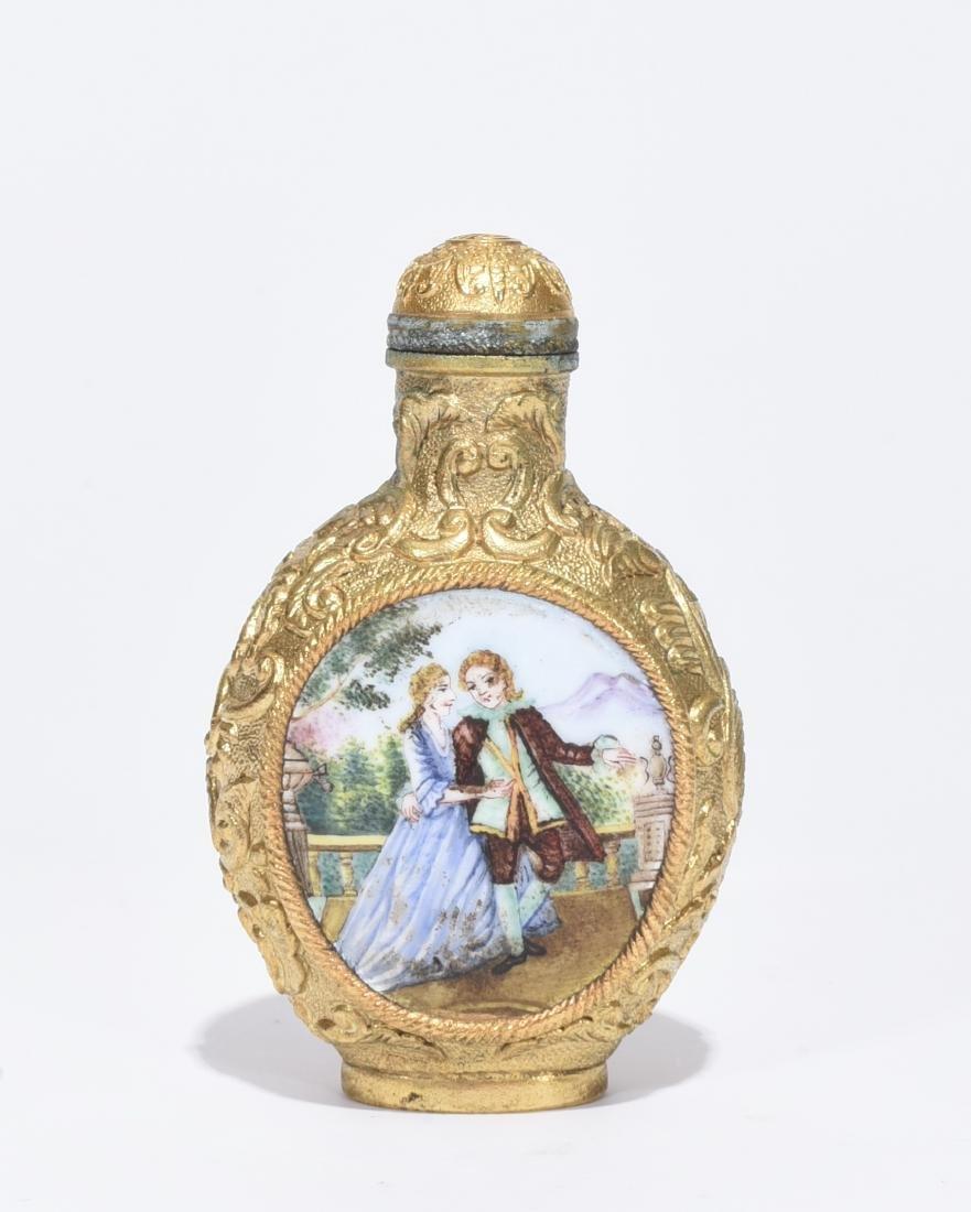 Qianlong Marked Enamelled Snuff Bottle