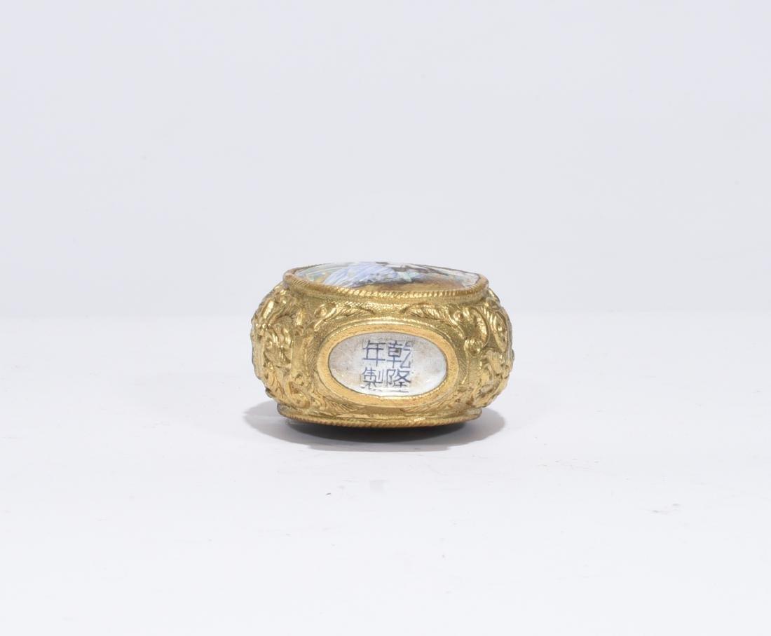 Qianlong Marked Enamelled Snuff Bottle - 6