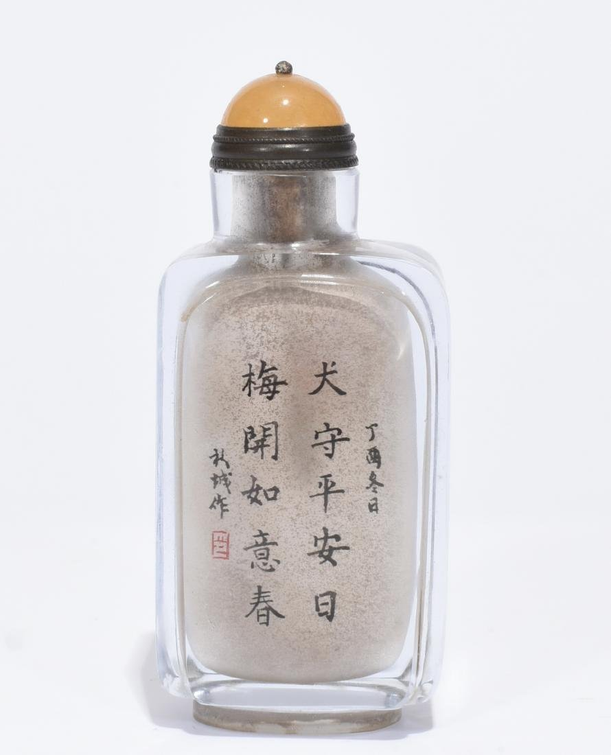 A Fine Inscribed Glass Snuff Bottle - 3