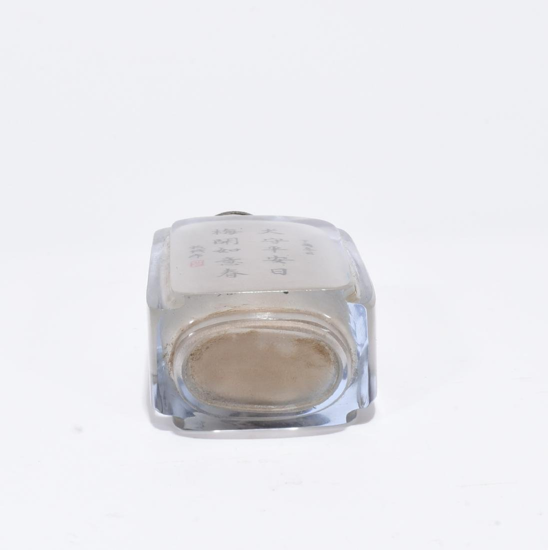 A Fine Inscribed Glass Snuff Bottle - 5