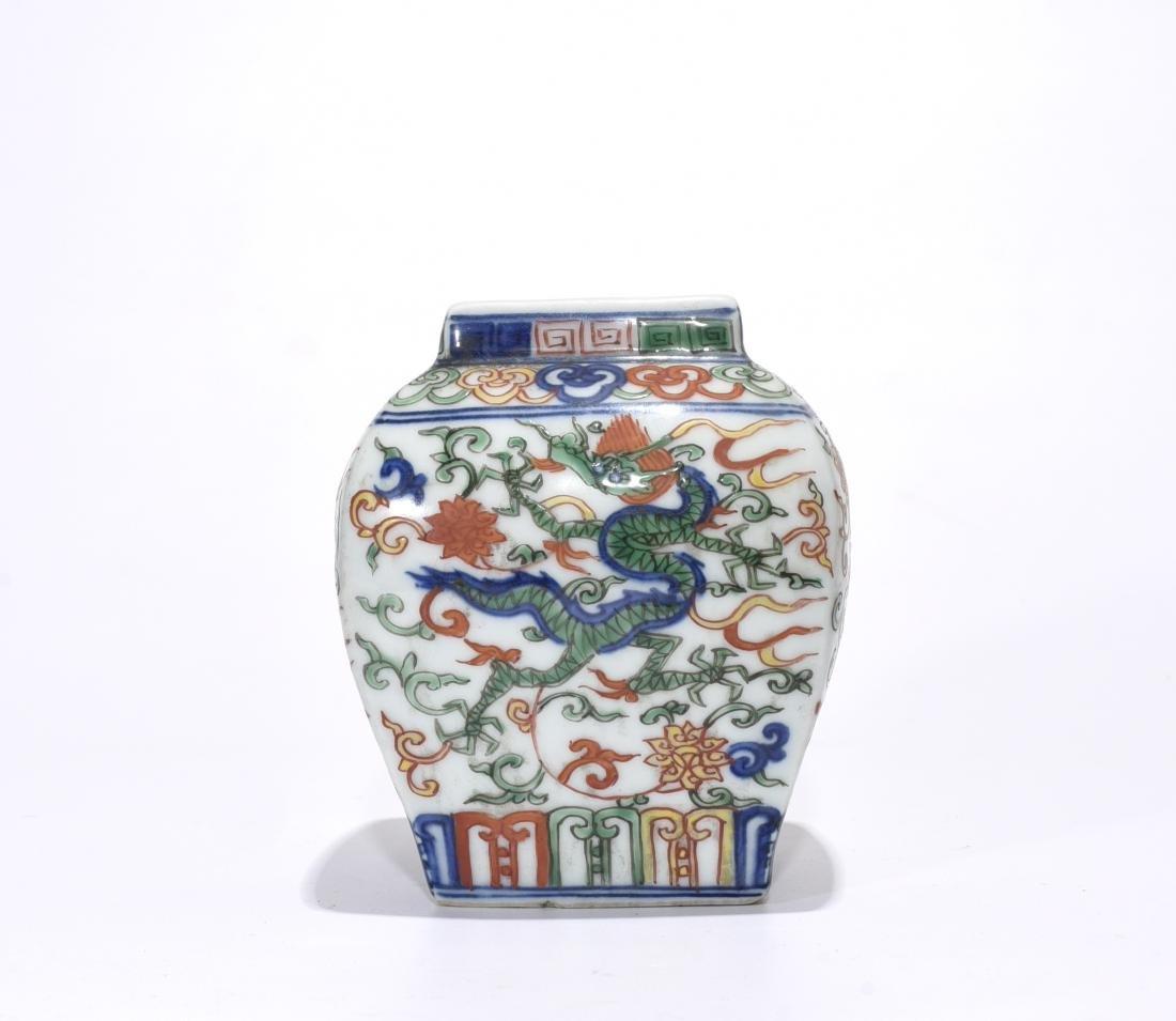 A Wanli Marked Doucai 'Dragon' Jar - 2