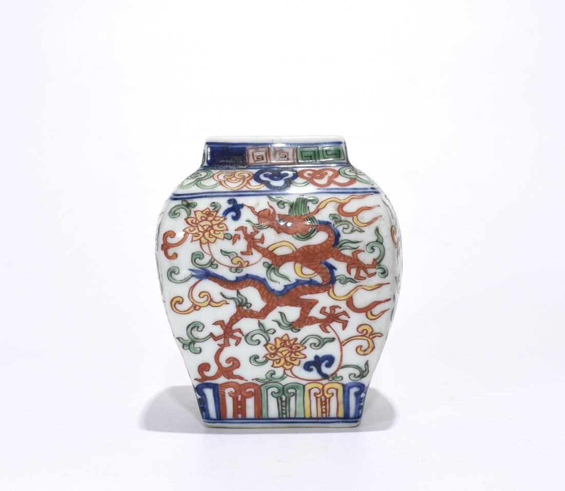 A Wanli Marked Doucai 'Dragon' Jar - 3