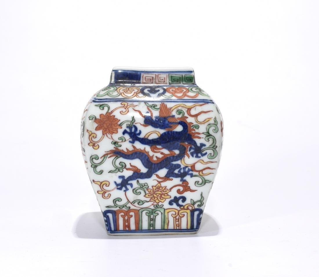 A Wanli Marked Doucai 'Dragon' Jar - 4