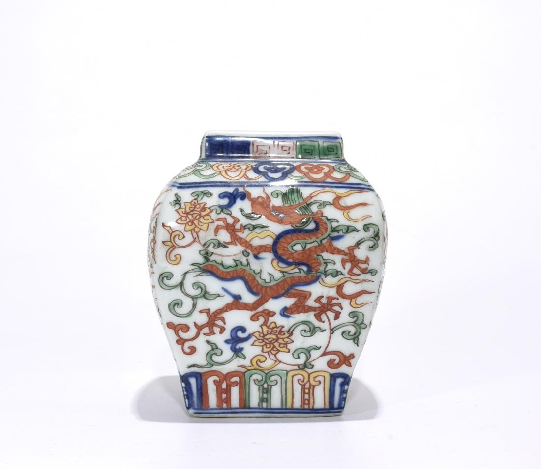 A Wanli Marked Doucai 'Dragon' Jar - 5