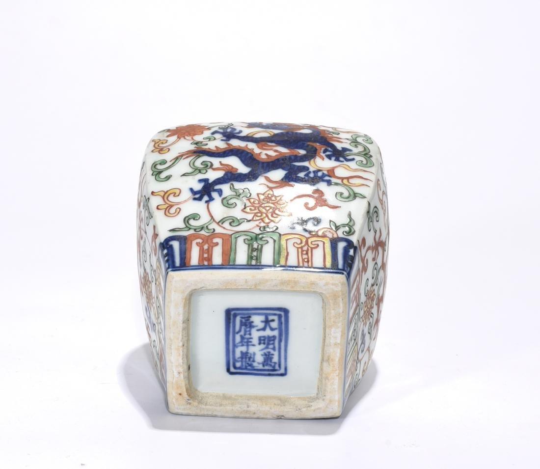 A Wanli Marked Doucai 'Dragon' Jar - 7