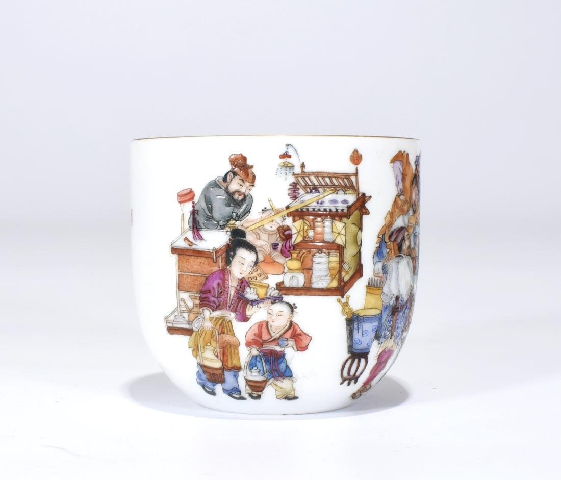 A Qianlong Marked Famille Rose 'Figure' Cup - 2
