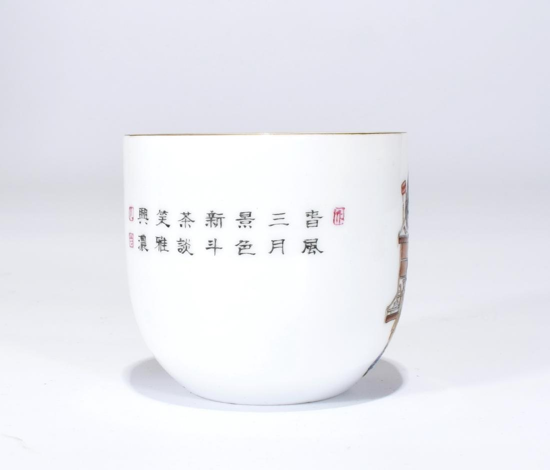 A Qianlong Marked Famille Rose 'Figure' Cup - 3