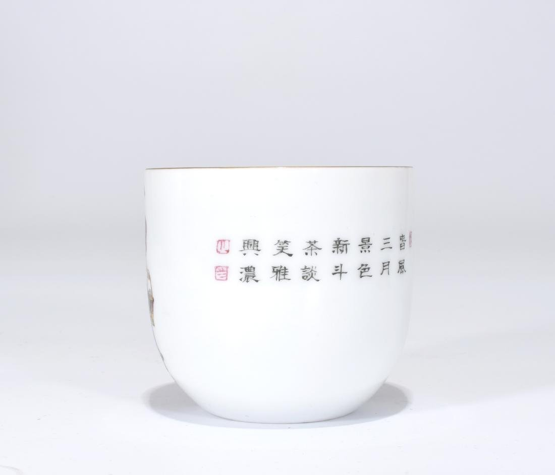 A Qianlong Marked Famille Rose 'Figure' Cup - 4