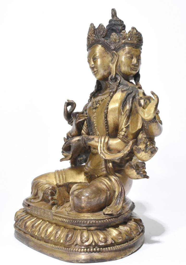 A Gilt-Bronze Multi-Armed Figure of Guanyin - 3