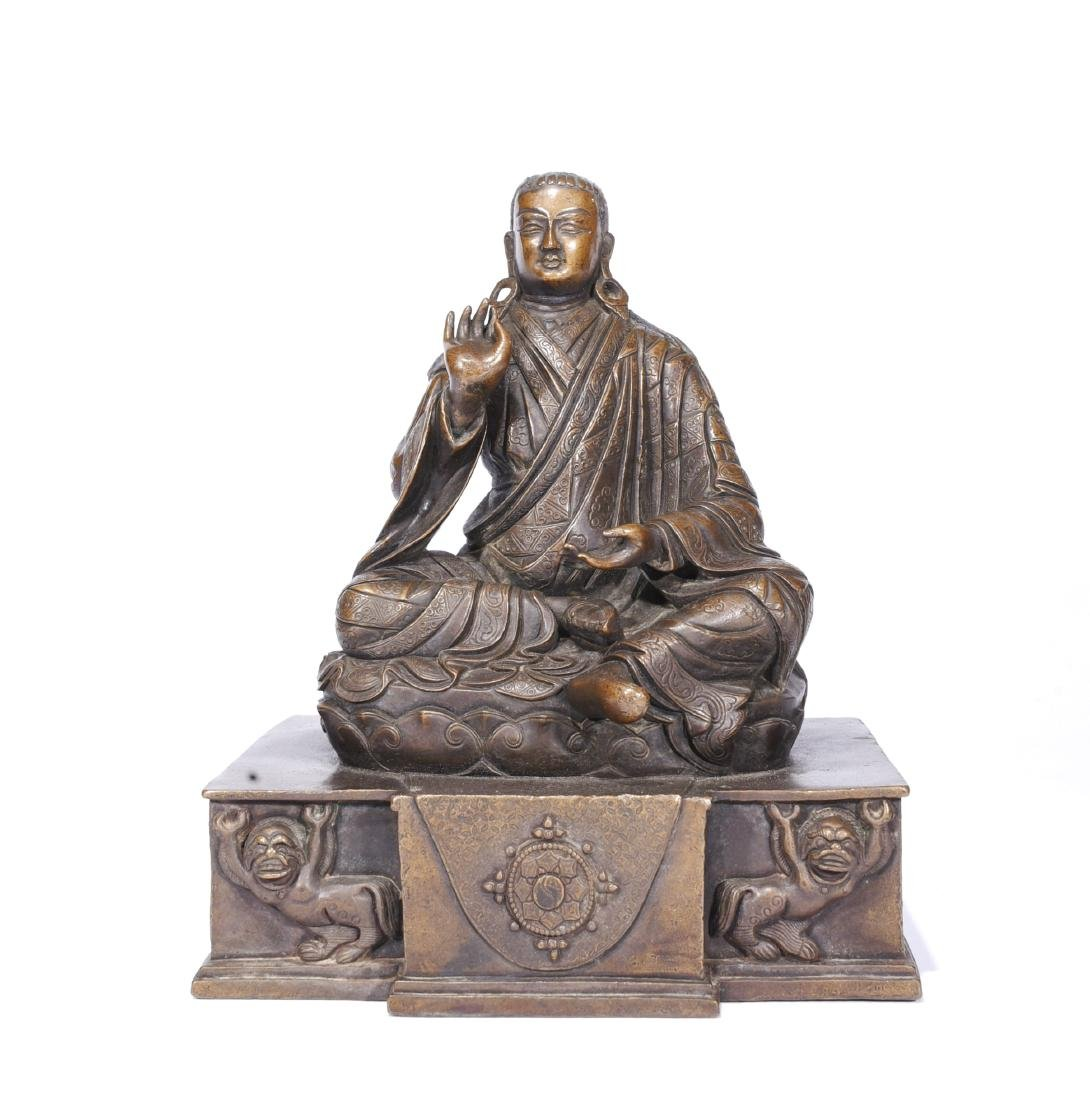 A Copper Figure Of Songtsen Gampo