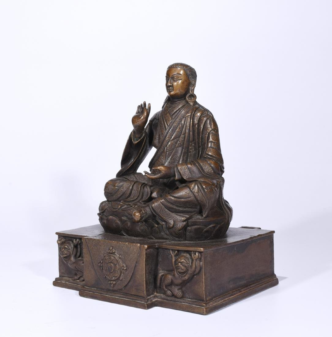 A Copper Figure Of Songtsen Gampo - 3