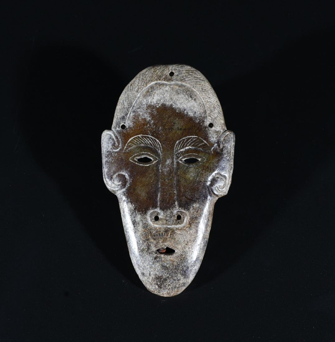 An Archaic Jade Carved Mask