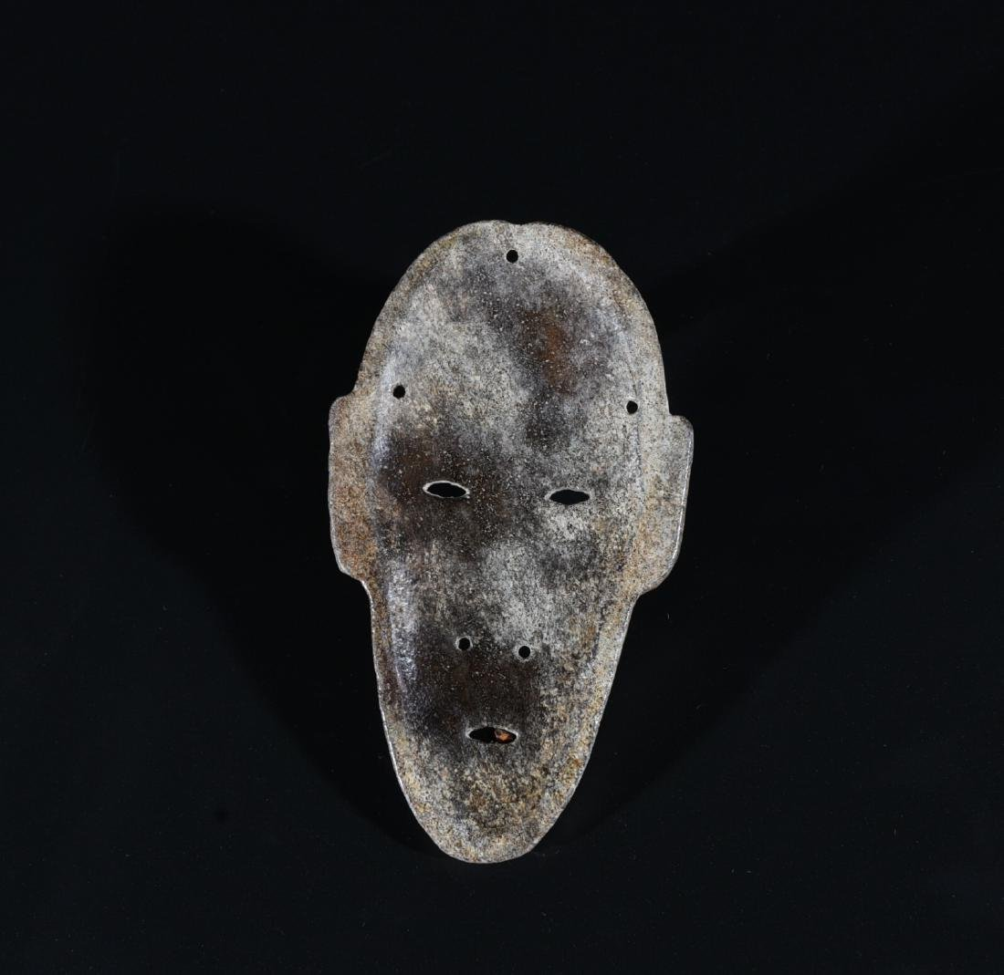 An Archaic Jade Carved Mask - 2