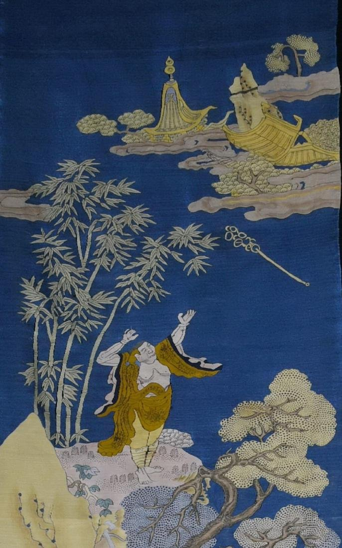 An Embroidery 'Figure' - 4