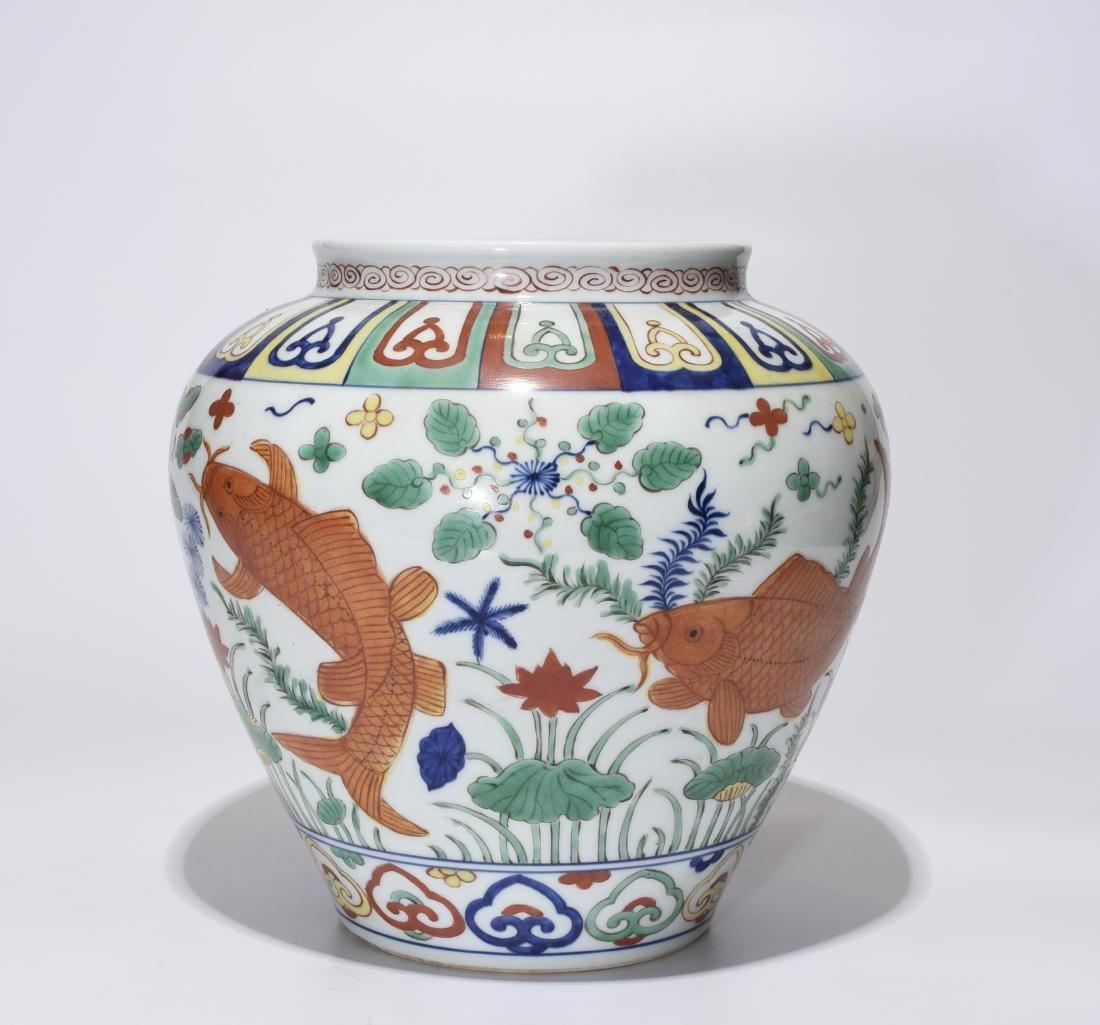 A Jiajing Marked Doucai 'Fish' Jar