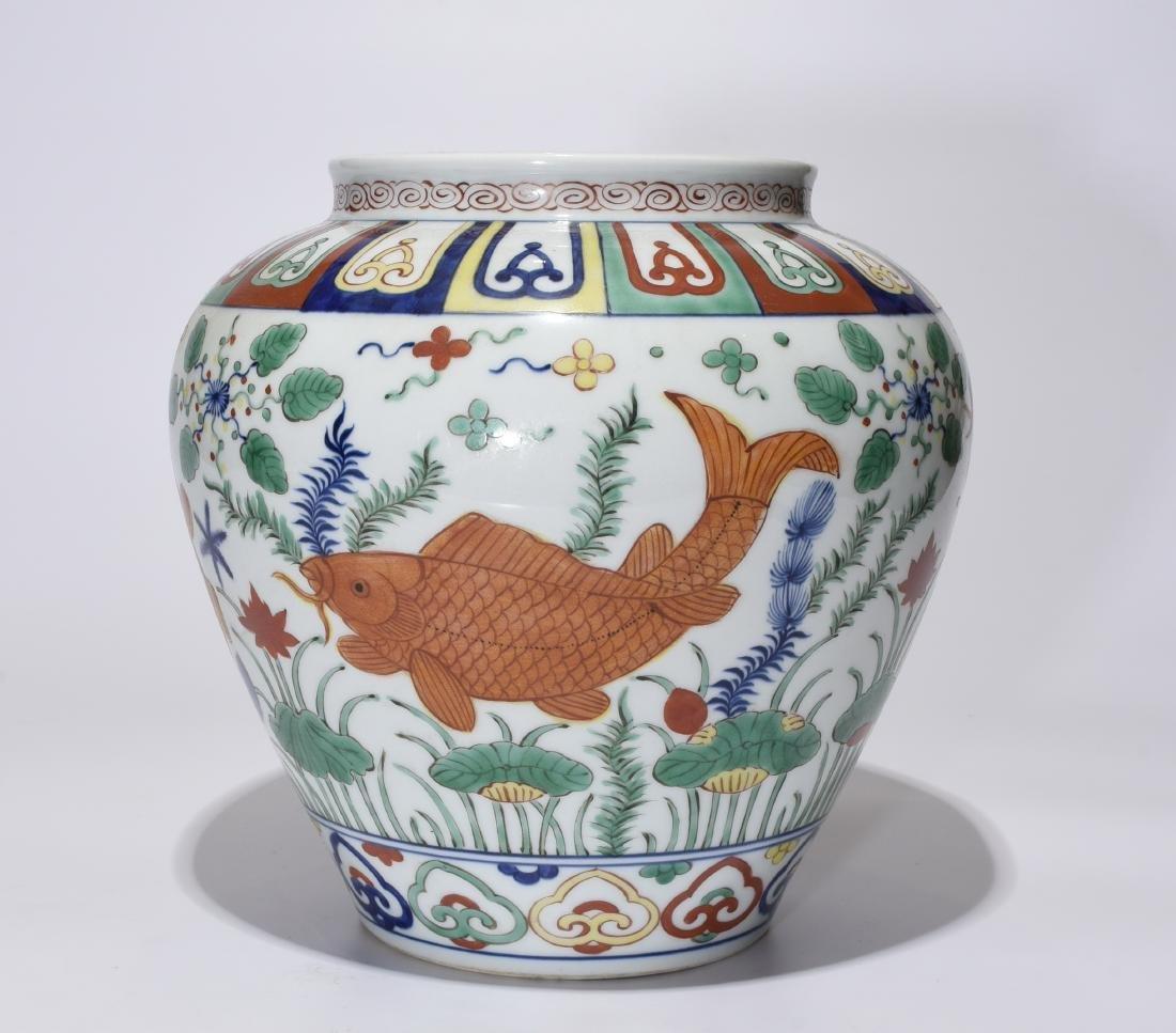 A Jiajing Marked Doucai 'Fish' Jar - 2