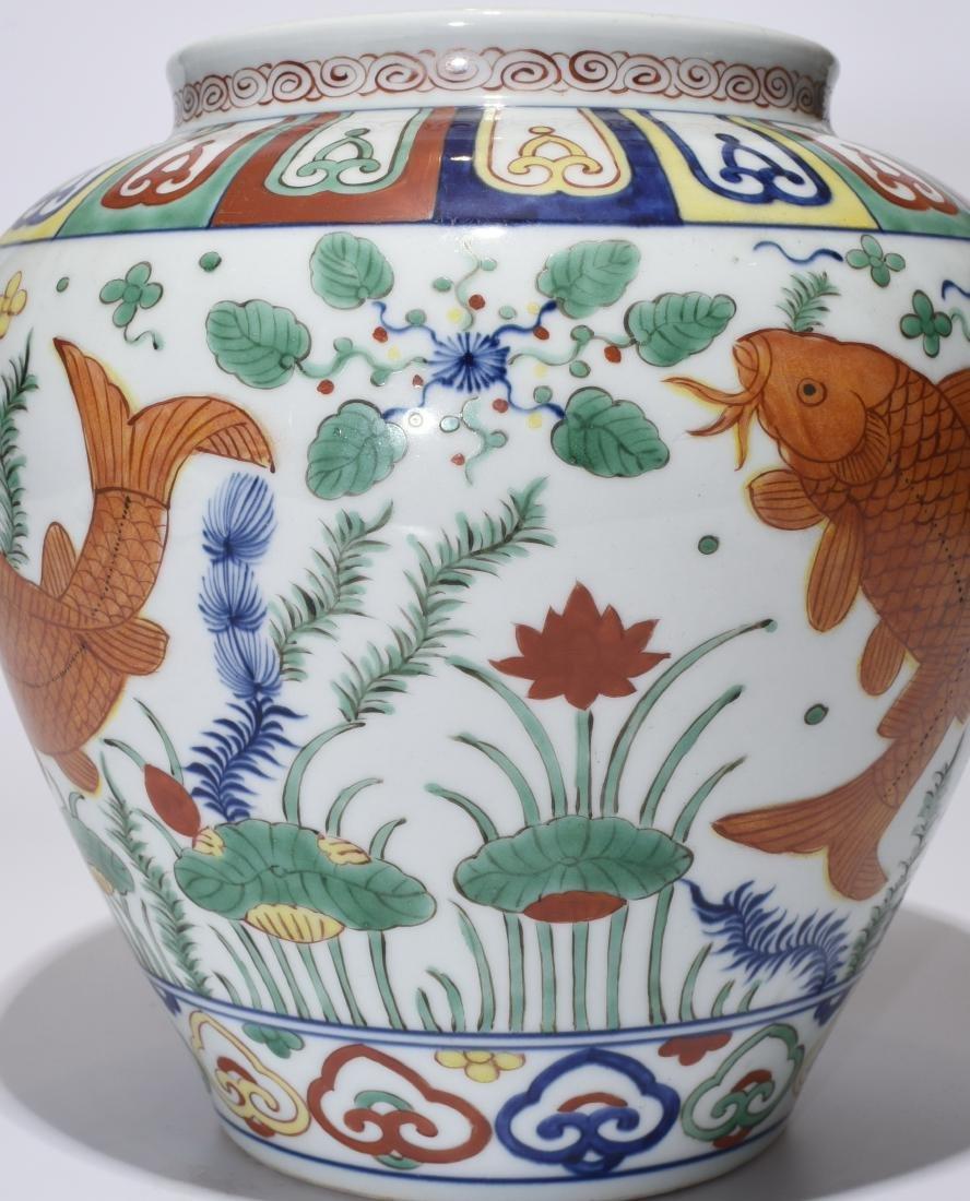 A Jiajing Marked Doucai 'Fish' Jar - 3