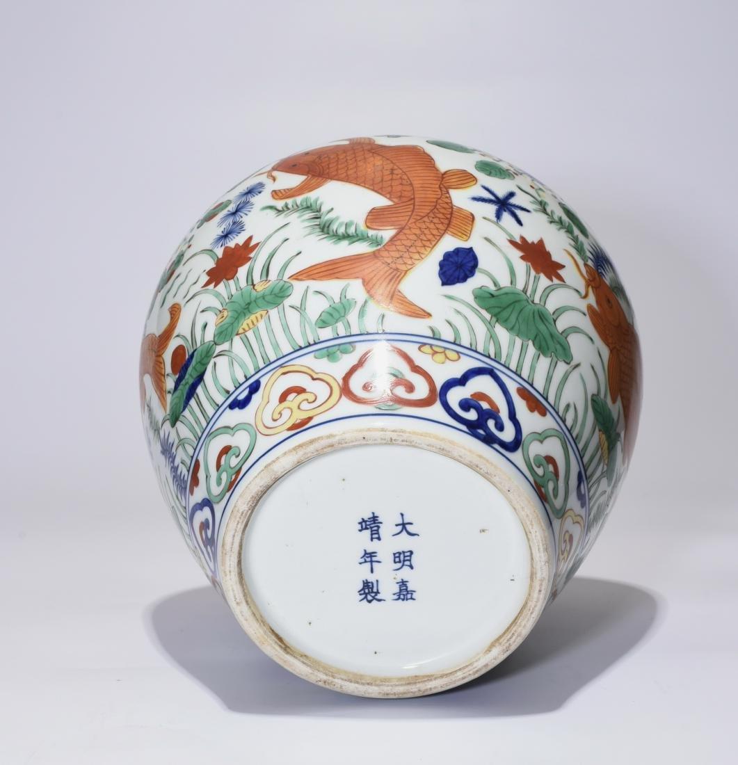 A Jiajing Marked Doucai 'Fish' Jar - 7