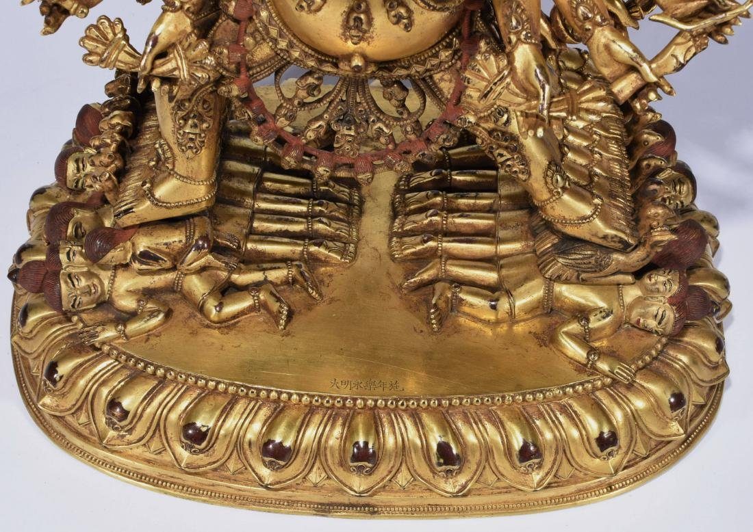 A Gilt-Bronze Figure Of Yamantaka - 8