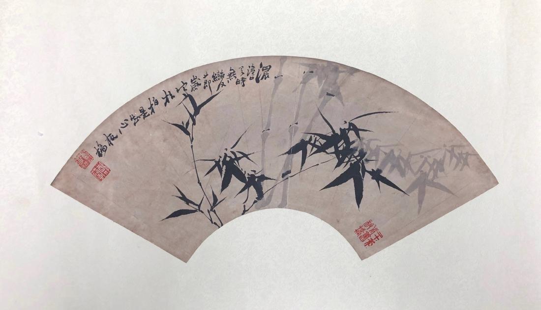 Zheng Banqiao 'Bamboo'