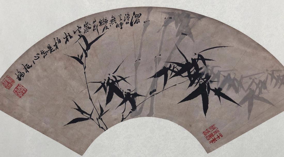 Zheng Banqiao 'Bamboo' - 2