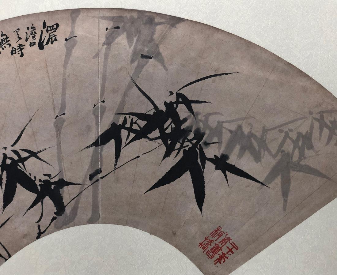 Zheng Banqiao 'Bamboo' - 3
