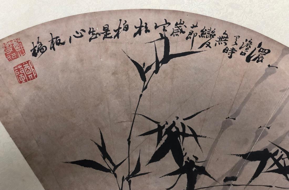 Zheng Banqiao 'Bamboo' - 4