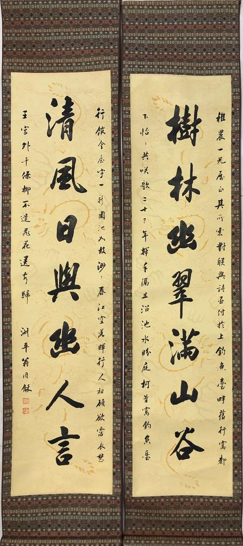 Qing Weng Tonghe 'Calligraphy'