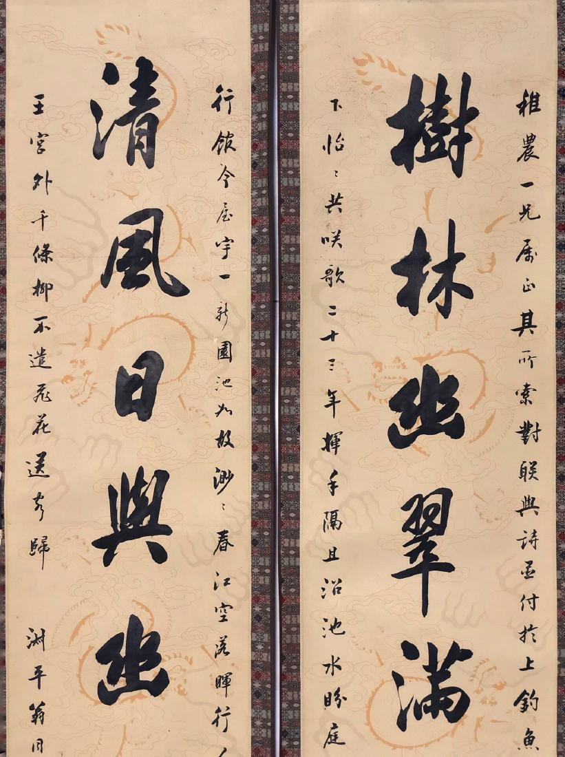 Qing Weng Tonghe 'Calligraphy' - 4